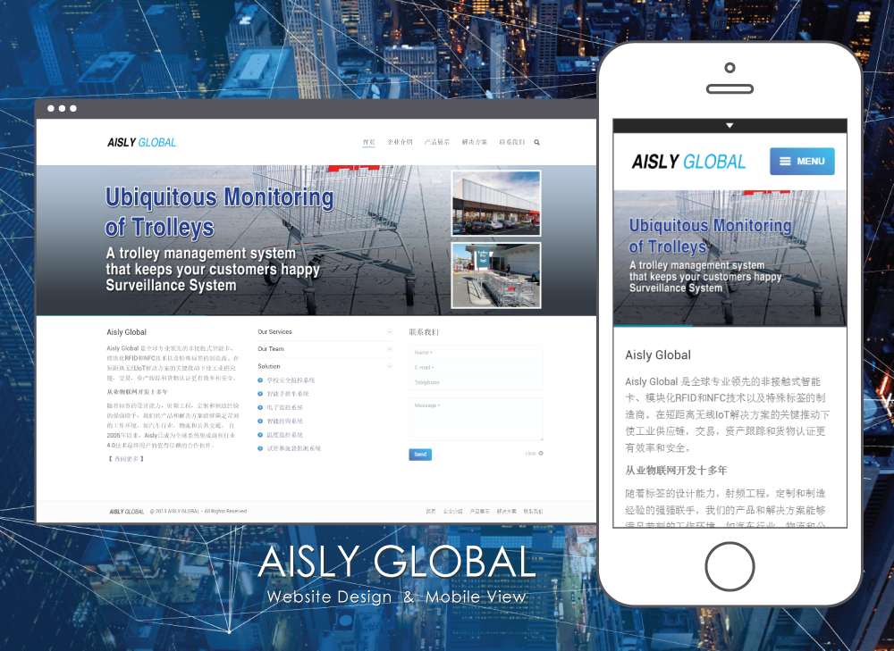 websitedesign-Aislyglobal1